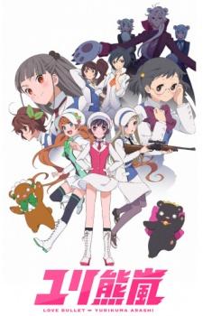 Anime-Like-Yuri-Kuma-Arashi
