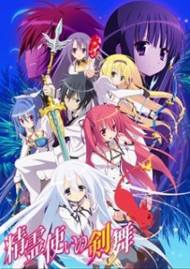 Anime Like Blade Dance of the Elementalers