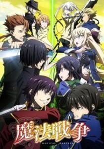 Anime Like Mahou Sensou