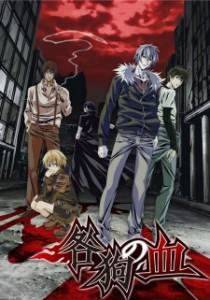 sao anime logo