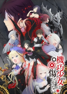 Unbreakable Machine-Doll