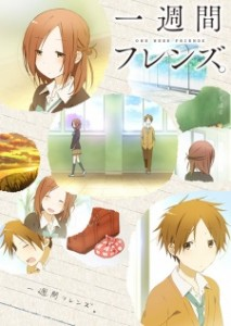 Anime Like Isshuukan Friends