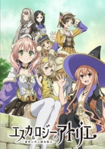 Anime Like Atelier Escha & Logy,Alchemists of the Dusk Sky