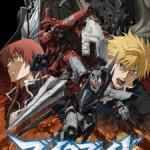 7 Anime Like Break Blade [Broken Blade] Recommendations