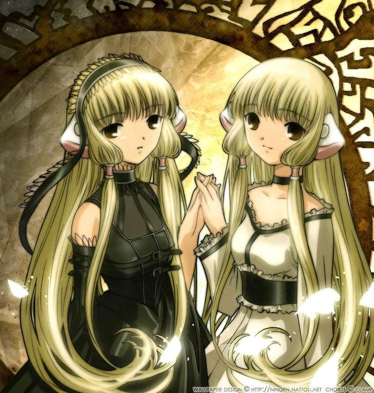 Chii and Freya