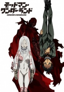 Deadman Wonderland