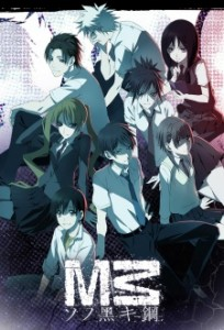 Anime Like M3 The Dark Metal