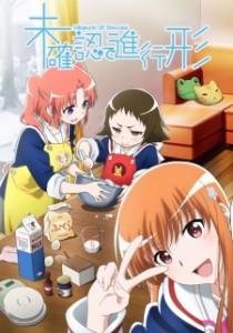 Anime Like Mikakunin de Shinkoukei