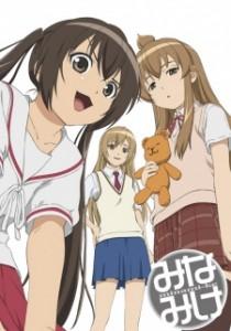 The Minami Family