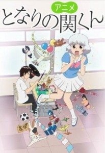 Anime Like Tonari no Seki-kun The Master of Killing Time