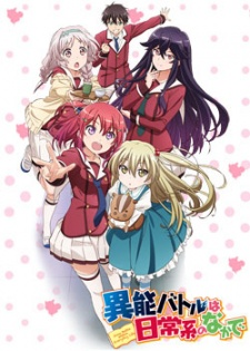 When Supernatural Battles Became Commonplace