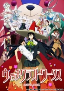 Anime Like Witch Craft Works