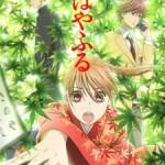 8 Anime Like Chihayafuru 2
