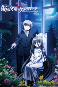 7 Anime Like Mysterious Girlfriend X Nazo No Kanojo X Recommendations Online Fanatic