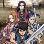 7 Anime Like Kingdom 2nd Season