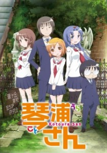 9 Anime Like The Troubled Life of Miss Kotoura [Kotoura-san