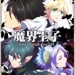 7 Anime Like Makai Ouji: Devils and Realist