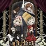 7 Anime Like Rozen Maiden: Zurückspulen [Recommendations]