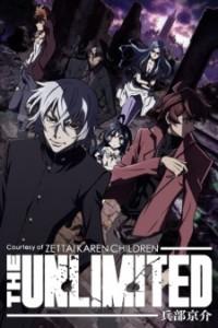 Zettai Karen Children The Unlimited - Hyoubu Kyousuke