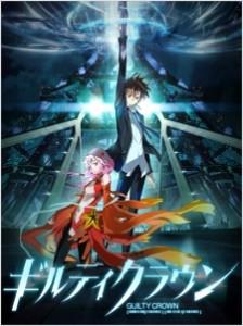 Anime Like Guilty Crown