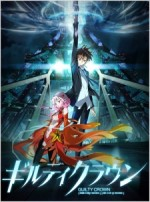 Anime Like Guilty Crown