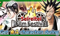 Bleach Brave Souls Events