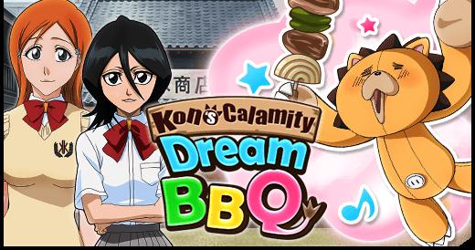 Kons Calamity Dream BBQ