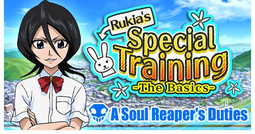 Rukias Special Training The Basics