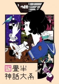 Yojouhan Shinwa taikei the tatami galaxy