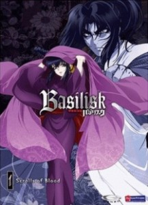 basilisk the kouga ninja scrolls