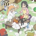 8 Anime Like My Ordinary Life [Nichijou] [Recommendations]