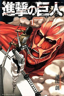 Attack on Titan M