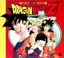 Dragon Ball Z M