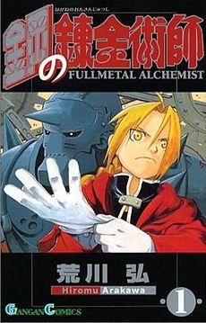 Fullmetal Alchemist M