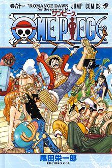One Piece M