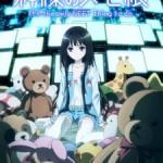 8 Anime Like Heaven's Memo Pad[Kamisama no Memochou] [Recommendations]