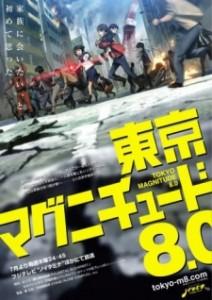 tokyo magnitud 8.0