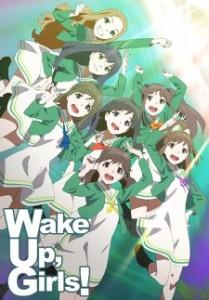 wake up, girls