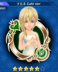 Kingdom Hearts Unchained X Tier List - Speed