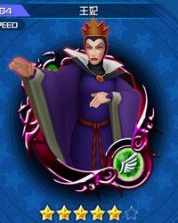 384_evil_queen