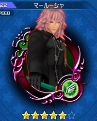 422_marluxia
