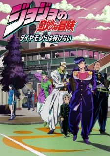 JoJos Bizarre Adventure Diamond is Unbreakable
