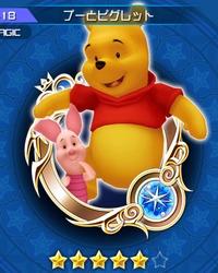 418_pooh