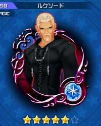 458_luxord