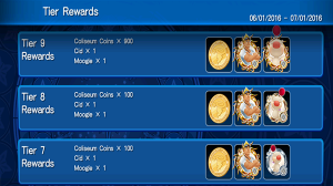 KHUX rewards2
