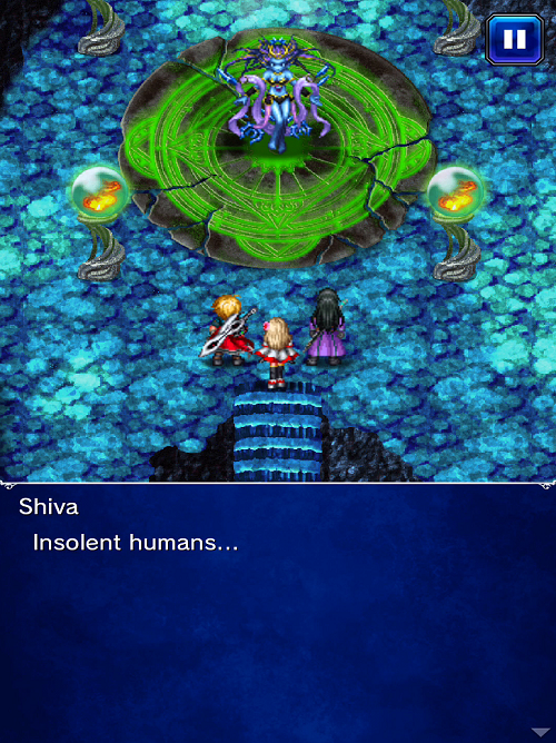 Shiva Battle