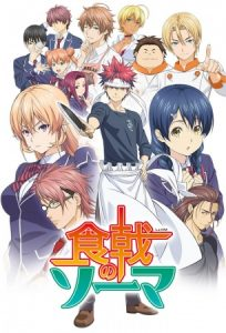 Food Wars! Shokugeki no Soma