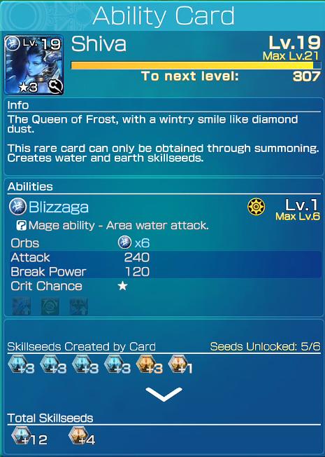 Mobius FF Skillseed 2 Elements Shiva