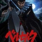 6 Anime Like Berserk 2016 [Recommendations]