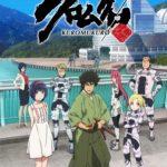 5 Anime Like Kuromukuro [Recommendations]